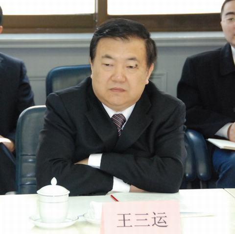 陈雷与安徽省委书记王金山、省长王三运座谈