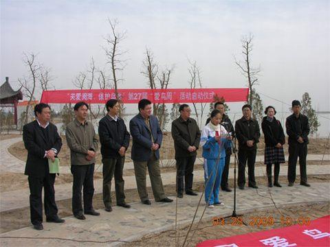 """银川国家湿地公园举行""""爱鸟周""""活动 - 湿地生态资讯"""
