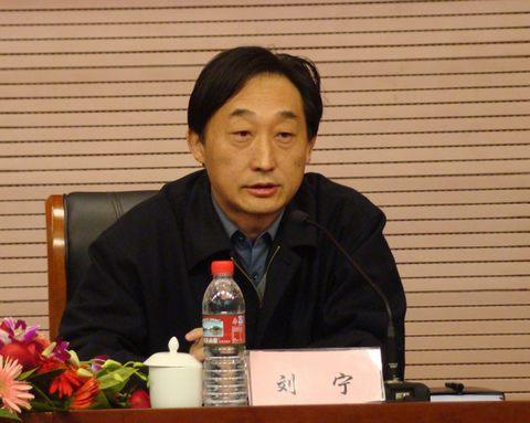 大藤峡水利枢纽项目建议书审查会在北京召开