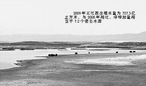 """《人民日报》:""""中华水塔""""蓄水渐丰"""