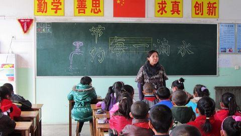 关于在全市学校开展法制宣传教育第五个五年规划的通知