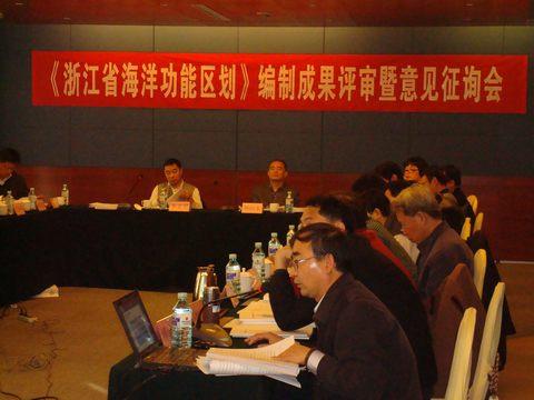 《浙江省海洋功能区划(2011~2020)》通过国家海洋局