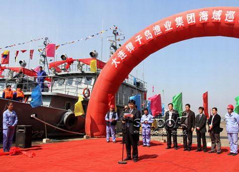 大连獐子岛渔业两艘海域巡护船完工起航