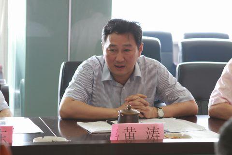 """刘向东巡视员莅临温州局""""直通车""""工作推进会议"""
