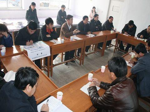葫芦岛市召开青山水库工程入户实物量核查紧急会议(图