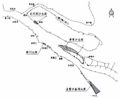 上海长江水源地大型水库规划建设关键技术