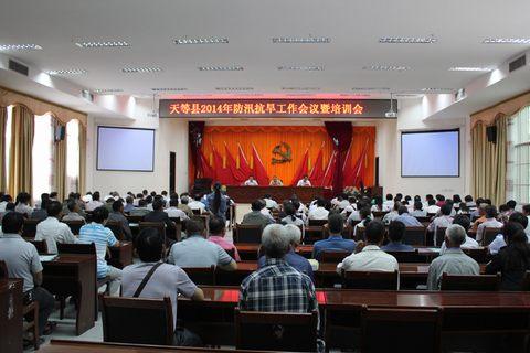 广西省天等县旅游风景区