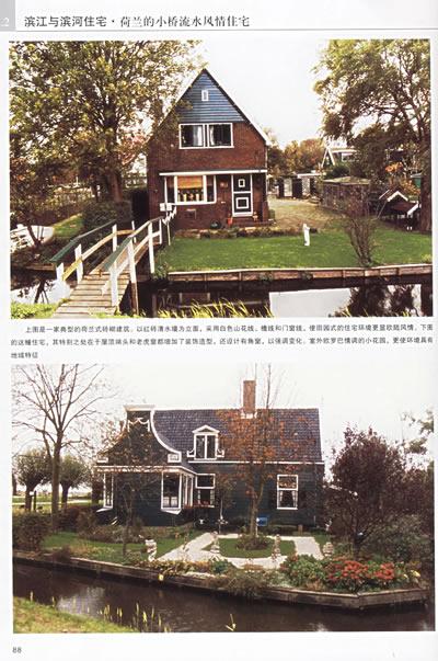 长方形花园别墅格局设计图展示