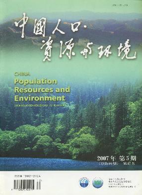 中国人口 资源与环境 水利图文