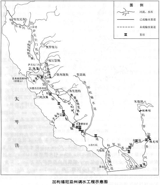施工安全事故调�z(j_加利福尼亚州调水工程(CaliforniaStateWaterProject)-水利工程-水